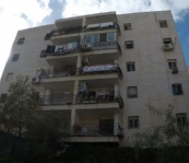 Apartment 4 Rooms in Gilo, Jerusalem