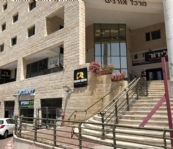 Store for Rent in Jerusalem: Givat Shaul with Front to Main Street