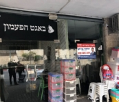 Store for rent - prime location in Pisgat Ze'ev, Jerusalem!