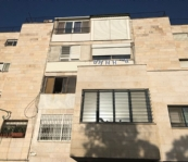 Apartment for  Sale - Talpiot Jerusalem