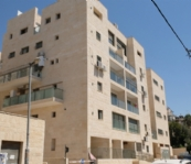Brand New 4 Room Apartment in Givat Shaul!