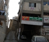 Commercial Property for Sale In Romema, Jerusalem