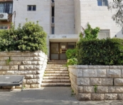 Three Room Apartment for Sale - Jerusalem Ramat Eshkol